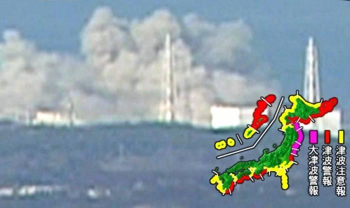 Explosión en central nuclear de Japón.